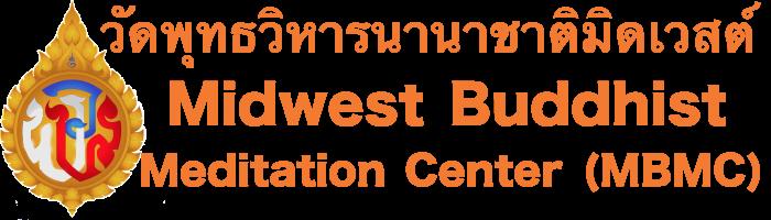 Midwest Buddhist Meditation Center