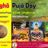Magha Puja Day
