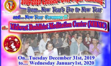 Crossed Over 2019 Chanting to 2020 and New Year Ceremony