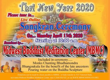 Thai New Year 2020