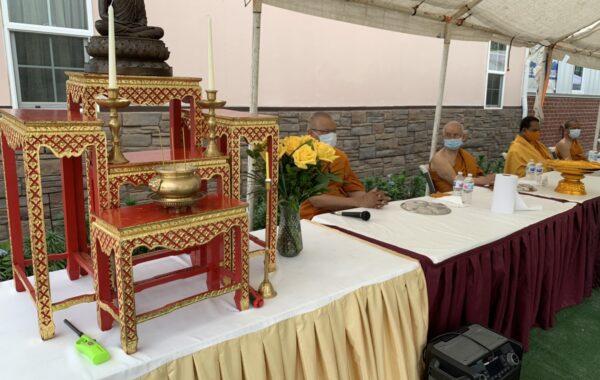 วันวิสาขบูชา Vesak ceremony day 2021